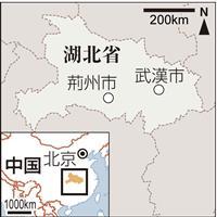 湖北省で人の移動解禁の動き 企業活動再開へ厳戒態勢緩める