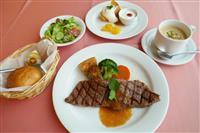 【学ナビ】学食訪問 大正大学「仙台牛のステーキ」 ブランド牛の濃厚な味わい