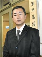マスク出品の静岡県議が辞職否定 「負託に応える」