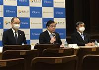 新型コロナ患者に膵炎治療薬 東京大が月内にも臨床研究