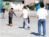 休校中の児童・生徒に校庭開放 さいたま