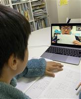 休校中の家庭学習にICT格差 民間塾はオンライン駆使、公立小中学校はプリント中心