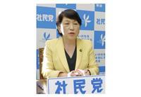 社民・福島党首「ぎりぎりの判断だった」 新型コロナ特措法の採決欠席
