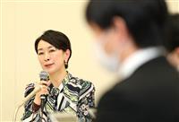山尾志桜里氏「価値観折り合えない」 立憲民主党に離党届