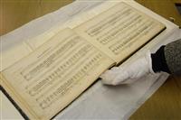 紀州徳川家のコレクション 「魔王」初版楽譜も公開か