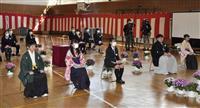 台風浸水の小学校が卒業式、移転先で5人巣立ち 宮城・丸森