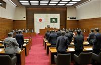 香川県で全国初、ゲーム依存防止条例が成立「1日60分」目安に