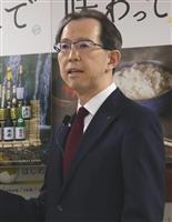聖火リレーの全パフォーマンス中止 福島県知事「残念だがやむを得ない」