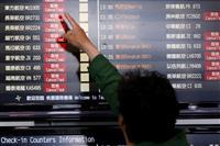 台湾が外国人の入域全面禁止へ