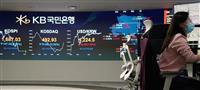 韓国株が大幅下落 10年ぶり安値