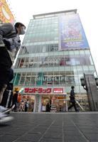 大阪の公示地価 商業地でオフィス需要堅調 住宅地で大阪・西区20・3%