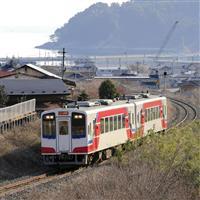 三陸鉄道20日に全線再開 台風19号被災、試運転公開
