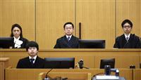 千葉女児虐待死判決 「心愛さんの人格、尊厳を全否定」