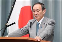 菅氏「テロ対策に全力」 地下鉄サリン事件25年