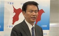 森田知事「本当に悔やまれる」 千葉県や野田市の関係者、反省の弁 野田虐待死事件判決