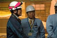 関電会長に榊原氏 原発推進派、企業体質改善できるか 社内昇格の新社長との協調カギ