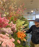 新型コロナでイベント中止、花の需要激減…消費拡大PR本格化