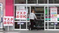 大阪の老健7施設でマスクゼロ…協会「感染防げない」