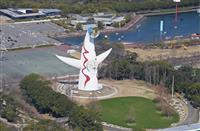 太陽の塔が有形文化財に 国審議会が答申