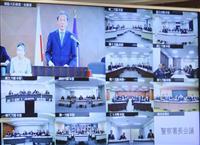 警視庁がテレビ会議形式で署長会議 方面本部に分散し感染リスク低減