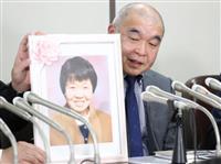 地下鉄サリン事件被害者・浅川幸子さん死去 兄「さっちゃん、25年間よく頑張ったね」