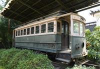 京都市電の前身、京都電鉄電車が重文に