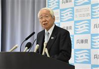 兵庫県知事も往来自粛要請 仕事は「不要不急にあたらず」