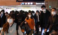 大阪モノレール、阪神高速も通常通り運行