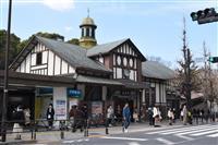 【原宿駅舎物語】(上)「若者の街」見つめた老建築 「美しい形で記憶に」