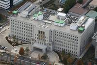 大阪府、海外リスクでイベント実施を再検討