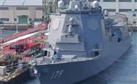 【動画あり】初の共同交戦能力、イージス艦「まや」就役 情報共有で防空能力向上