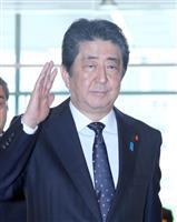 首相、衆院補選「勝利を」 静岡4区、自民幹部に指示