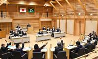地熱開発抑制「善意頼み」 熊本・小国町が条例案可決 基金拠出、事業者へ強制力無し