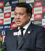 田嶋幸三会長と接触で隔離 イングランド職員2人