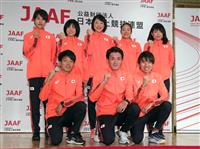マラソン五輪代表、異例の補欠2人制 日本代表「ワンチーム」なるか
