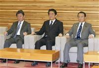 茂木氏、多数国参加が条件 東京五輪の「完全な形」