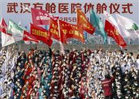中国・武漢で新たな感染者がゼロに 新型コロナ