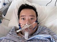 中国当局、肺炎警告の医師への処分撤回 家族に謝罪