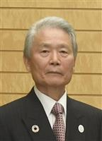 関電会長、榊原前経団連会長が就任へ