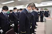 地下鉄サリン事件から25年 霞ケ関駅で黙とう
