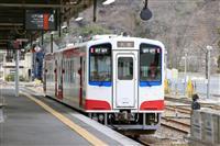 三陸鉄道、全線再開予定も運転見合わせ 強風の影響
