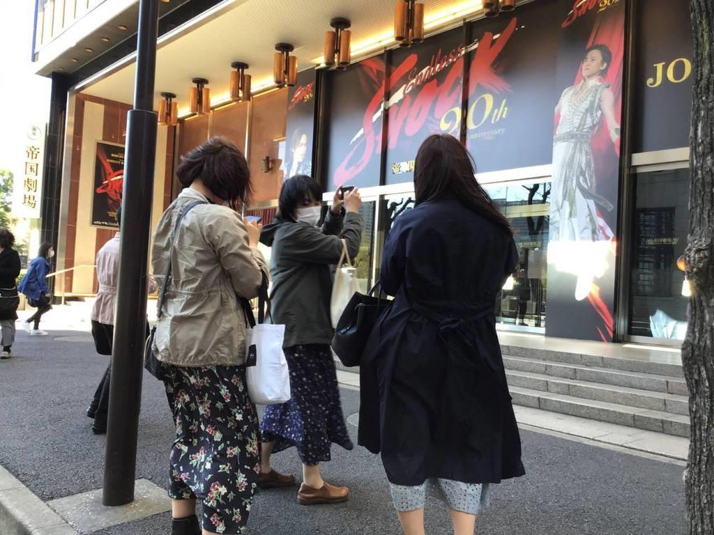 堂本さん舞台を全公演中止 20日再開の方針転換