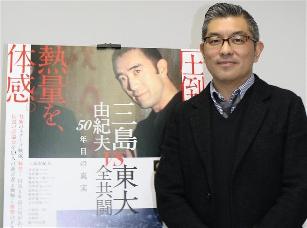 """三島由紀夫1人対1000人 全共闘""""伝説の討論会""""がよみがえ…"""