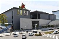 「ゴッホ展」20日正午から24日まで臨時休館 新型コロナ対策で