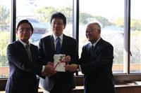 ホタル生息の環境づくり テレビ熊本が100万円寄付
