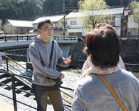 「湯本温泉で暮らしてみた」動画 長門市広報・村上さん、復活へ自ら住み込みPR