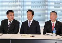 ボクシング男子、田中ら3選手に五輪切符 開催国枠で出場