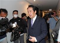 日本ボクシング連盟会長、中止の五輪予選「開催してほしい」