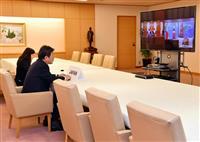 新型コロナで日中韓外相がテレビ会議 五輪「完全な形で」支持