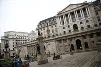英中銀、再び緊急利下げ 過去最低の年0・1%に決定